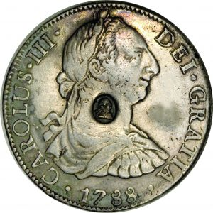 silver reales of King George