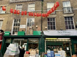 Front of the The SeeWoo supermarket, Chinatown London
